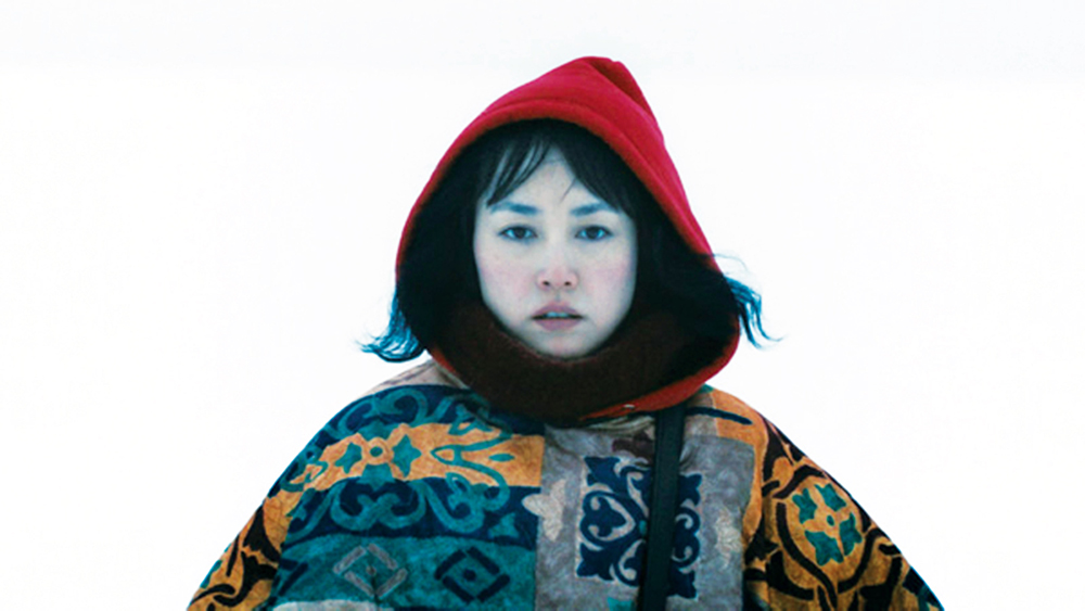 "FARGOFILMFESTIVAL.ORG | PHOTO COURTESY ""Kumiko the Treasure Hunter"" is a film following a Japanese office worker on a quest to find the fictitious treasure buried by Steve Buscemi's character in the Coen Brothers' film ""Fargo."""